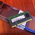 Отдается в дар Память для ноутбука DDR-2 512Mb SODIMM