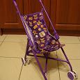 Отдается в дар детская коляска для кукол
