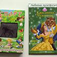Отдается в дар Две детские книжки