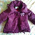 Отдается в дар Куртка для девочки весна-осень 98