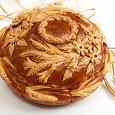 Отдается в дар хлеб на закваске