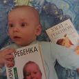 Отдается в дар книги маме