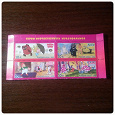 Отдается в дар коллекционерам марок, календарей и сахара