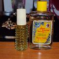 Отдается в дар Советский парфюм или дар для мыловаров