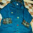 Отдается в дар Куртка на ребенка 2-4 лет