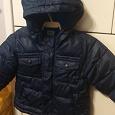 Отдается в дар Куртка на осень-весну, мальчику 1,5-2 года