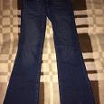 Отдается в дар Женские джинсы и шорты 26 размер
