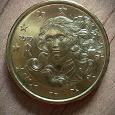 Отдается в дар Монеты 10 EURO CENT.