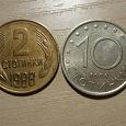 Отдается в дар стотинки