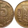 Отдается в дар Монета 25 копеек Украина