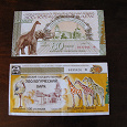 Отдается в дар Коллекционерам — билеты в московский зоопарк