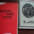 Отдается в дар наборы открыток из СССР