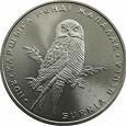Отдается в дар Монета Казахстана «Сова»