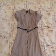 Отдается в дар Платье Mango 42 размер