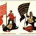 Отдается в дар 1 рубль 1977 года «60 лет советской власти». \/