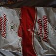 Отдается в дар Натуральное кофе с республики Доминикана