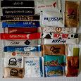 Отдается в дар Коллекция сахарных пакетиков