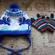 Отдается в дар Зимние шапочки и перчатки