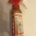 Отдается в дар Увлажняющий спрей с антистатическим эффектом для ухода за шерстью собак