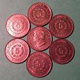 Отдается в дар Монета Туркменистана 5 тенге