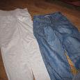 Отдается в дар Штаны плюс джинсы девочке