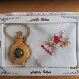Отдается в дар Подарочный набор из Болгарии