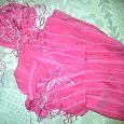 Отдается в дар розовый прозрачный шарфик 150 см в длину