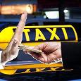 Отдается в дар Услуги курьера/такси