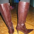 Отдается в дар Демисезонные сапоги кожаные новые см фото