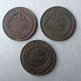 Отдается в дар Медная российская монета — копейки