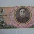 Отдается в дар 100 вон КНДР