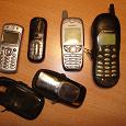 Отдается в дар мобилки и зарядные устройства, чехлы на телефоны