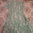 Отдается в дар Платье летнее, 42 размер