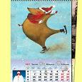 Отдается в дар Котик календарно-карточный!!!