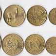 Отдается в дар монета Перу