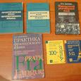 Отдается в дар Учебники и пособия — французский язык