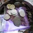 Отдается в дар Монетки советские