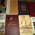 Отдается в дар книги советского периода в дар