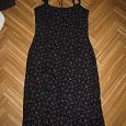 Отдается в дар платье CLOCKHOUSE размер 40-42