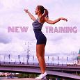 Отдается в дар Программа тренировок + питания для желающих сбросить вес и поправить здоровье