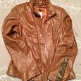 Отдается в дар Куртка кожаная женская