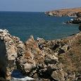 Отдается в дар Поездка на Азовское море.