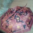 Отдается в дар зонт новый