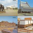 Отдается в дар почтовые открытки с видами Омска