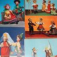 Отдается в дар Открытки СССР «Русский сувенир, Куклы в национальных костюмах»