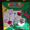 Отдается в дар Детские книжки для рисования по шагам