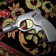 Отдается в дар Пистолет что ли
