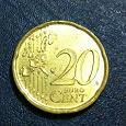 Отдается в дар 20 евроцентов Испании 2006 г.