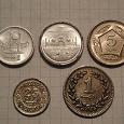 Отдается в дар Монеты Пакистана