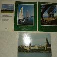 Отдается в дар набор открыток «Советская Прибалтика»